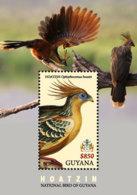 Guyana   2018  Fauna  Hoatzin  NATIONAL BIRD OF GUYANA I201901 - Guiana (1966-...)