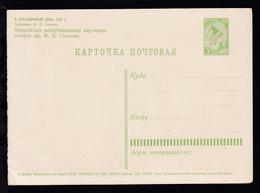 Raketenstart 3 K. Bildpostkarte - 1923-1991 UdSSR