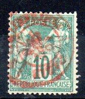 FRANCE - YT N° 65 Cachet Rouge - Cote: 40,00 € - 1876-1878 Sage (Type I)