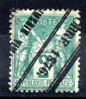 FRANCE - YT N° 74 Cachet Typo - Cote: 40,00 € - 1876-1898 Sage (Type II)