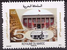MOROCCO 50IEME ANNIVERSAIRE DU PARLEMENT MAROCAIN 2013 - Morocco (1956-...)