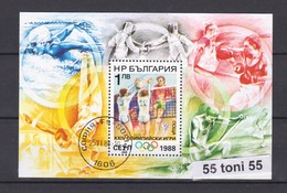 1988 Olympic G.-SEOUL  (VOLEYBALL ) S/S-perf.used/oblitere (O)Bulgaria /Bulgarie - Hojas Bloque