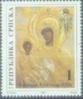 BHRS 1994-31 ICONE IN CHURCH CHAJNICHE, BOSNA AND HERZEGOVINA-R.SRPSKA, 1 X 1v, MNH - Bosnien-Herzegowina