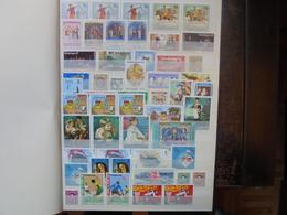 START 1 EURO JOLI LOT TIMBRES NEUFS ASIE-OCEANIE-SUD AMERIQUE (2479) 650 Grammes - Stamps