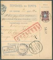 15 Kop. Obl. Dc WARSAWA (POLAND) Sur Mandat Du 20.3.1908 Vers St-Petersbourg - 14332 - 1857-1916 Empire
