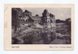 Rear View Of Jahaz Mahal ( Ship Palace) Near Hauz-i-Shamsi In Mehrauli, New Delhi, Lot # IND 775 - Religioni & Credenze