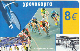 GREECE - Sports/Cycling Track, Amimex Prepaid Card 8 Euro, CN : AB+6 Digits, Tirage %5000, Mint - Sport