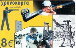 GREECE - Sports/Shooting, Amimex Prepaid Card 8 Euro, CN : AB+6 Digits, Tirage %5000, Mint - Sport