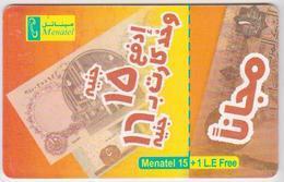 BANKNOTE - EGYPT - Egypt