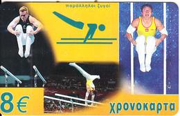 GREECE - Sports/Gymnastics, Amimex Prepaid Card 8 Euro, CN : AB+6 Digits, Tirage %5000, Mint - Sport