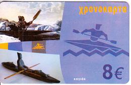 GREECE - Sports/Kayak, Amimex Prepaid Card 8 Euro, CN : AB+6 Digits, Tirage %5000, Mint - Sport