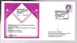 1987 1st Flight KLM Amsterdam > USSR Leningrad LIMITED QUANTITY ISSUED (EW-68) - 1980-... (Beatrix)