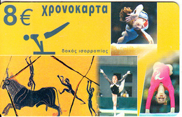 GREECE - Sports/Gymnastics Artistic, Amimex Prepaid Card 8 Euro, CN : AB+6 Digits, Tirage %5000, Mint - Sport