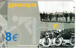 GREECE - Sports/Cycling Road, Amimex Prepaid Card 8 Euro, CN : AB+6 Digits, Tirage %5000, Mint - Sport