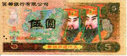 CHINE  Billet 5 Yuan Bank Note - Banque Monnaie - Année 1980    -  (G) - Chine