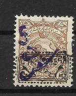 PERSE N°145, Neuf**, Variété De Surcharge, Cote +35€ - Irán