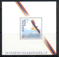 Armenia 1992 Mt Ararat MS MUH - Armenia