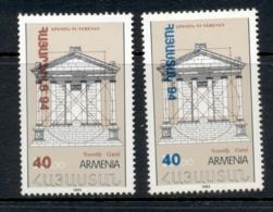 Armenia 1994 Yerevan Surch. MUH - Armenia