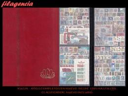 LOTES EN OFERTA. RUSIA MINT. COLECCIÓN 1985-1986-1987-1988-1989-1990-1991. INCLUYE CLASIFICADOR NUEVO - 1923-1991 URSS