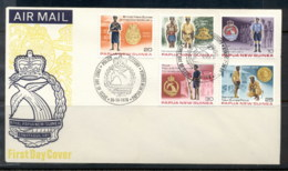 PNG 1978 Police FDC - Papua New Guinea