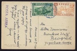 Ethiopia - Asmara - Stamp OLD POSTCARD (see Sales Conditions) - Ethiopia
