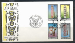 PNG 1984 Ceremonial Shields FDC - Papua New Guinea