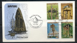 PNG 1985 Ceremonial Structures FDC - Papua New Guinea