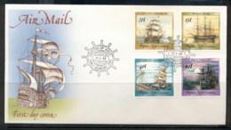 PNG 1988 Ships II (4) 15t,20t,40t,60t FDC - Papua New Guinea