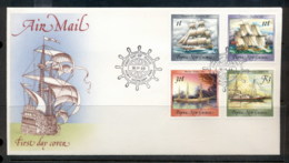 PNG 1988 Ships IV(4) 1t,10t,30t,K3 FDC - Papua New Guinea