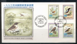 PNG 1993 Small Birds Of Paradise Taipei FDC - Papua New Guinea
