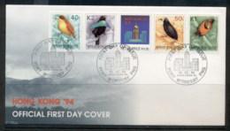 PNG 1994 Birds, Hong Kong Str + Label FDC - Papua New Guinea