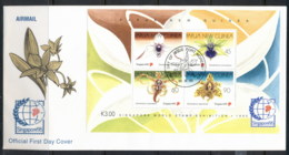 PNG 1995 Orchids, Singapore MS FDC - Papua New Guinea