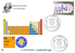 DZ Algeria 1836 2019 Anno Internazionale Tavola Periodica Degli Elementi Chimici Dmitry Mendeleev Chimica Cobalto - Chimica
