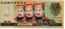 CHINE  Billet 50 Yuan Bank Note - Banque Monnaie  - Année 1998  -  (G) - Chine