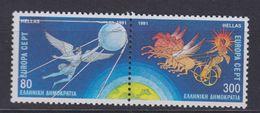 Europa Cept 1991 Greece  2v ** Mnh (43341) K.O. PRICE - 1991