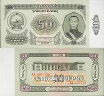 Mongolia 1966 - 50 Tugrik - Pick 40 UNC - Mongolia