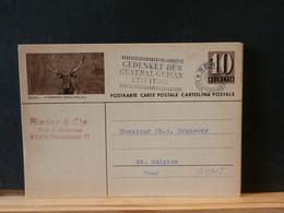 A9915  CP SUISSE  ILLUSTRE  1946 - Entiers Postaux