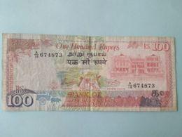 100 Rupees 1986 - Mauritius
