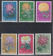 PR CHINA 1961 - Chrysanthemums CTO - Gebraucht