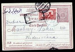A6250) Osmanisches Reich Türkei Auffrankierte Karte Konia 18.03.16 N. Marburg - Storia Postale