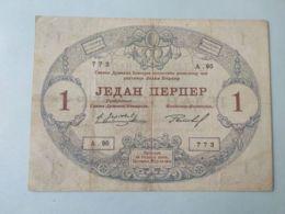 Montenegro 1 Perper 1914 - Jugoslavia