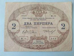 Montenegro 2 Perpera 1914 - Jugoslavia