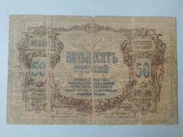 50 Rubli 1919 - Russia