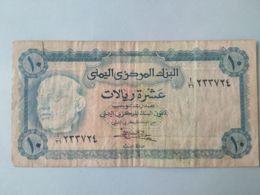 10 Rials 1973 - Yemen