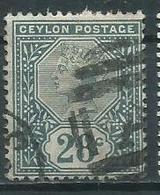 Timbre Ceylon Yvt 110 - Ceylon (...-1947)