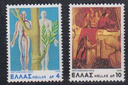 Greece 1978 Transplantationen 2v ** Mnh (43343A) - Griekenland