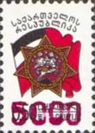 Georgia. 1994 Overprint. Mi 80 - Géorgie