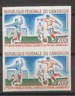 Cameroun 368 - PAIRE Non Dentelé (imperforate) ** Mnh N° 89 1966 COUPE DU MONDE DE Football (Soccer) - 1966 – Inglaterra