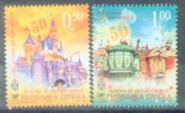 BHRS 2005-336-7 50A°DISNEY, BOSNA AND HERZEGOVINA R.SRPSKA, 1 X 2v, MNH - Disney