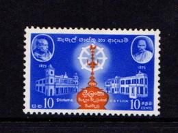 CEYLON      1959    Instution  Of  Pirivena  Universities         MH - Sri Lanka (Ceylon) (1948-...)